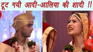 Yeh Hai Mohabbatein: Adi Aliya's Marriage BROKE because of Ishita; Know how | FilmiBeat