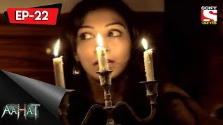 Aahat 6 - আহত 6 - Episode 22 - The Mysterious Box - 10th June, 2017