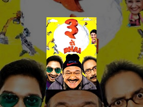 Om Puri Best Comedy Movie - Hindi Movie- Teen Thay Bhai - Hindi Movies 2017 - Bollywood Full Movies