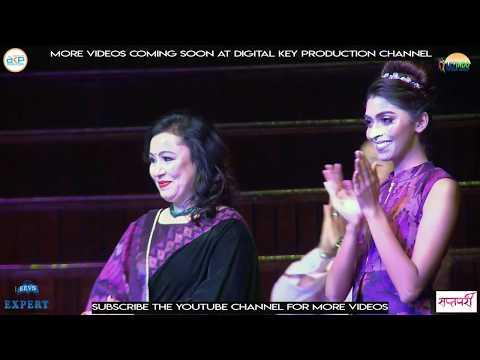 Fashion Show | Nikita Chandak | Alisha Rai | Benisha Hamal | Barsha Raut | Swastima | Muku Design
