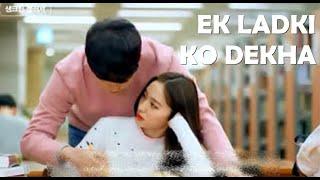 download lagu Ek Ladki Ko Dekha Song   Cover  gratis