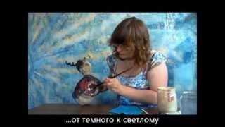 уроки папье-маше Татьяны Молодой - улитка Жульетта (remix)