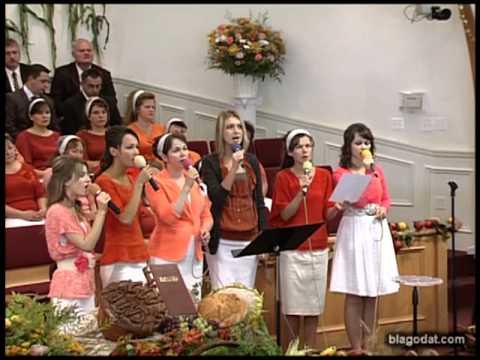Христианские песни - Велики и чудны дела Твои
