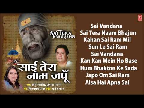 Sai Tera Naam Japun Sai Bhajans By Anup Jalota Full Audio Song Juke Box video
