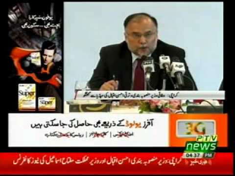 Federal Minister Prof. Ahsan Iqbal Media Talk on #CPEC - Kar