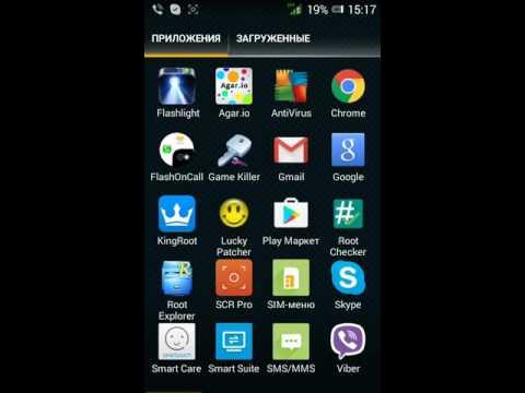 Как сделать интернет быстрым на смартфоне - Shansel.ru