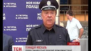 На Закарпатті та у Дніпропетровську сьогодні стартував набір до поліцейської служби - (видео)