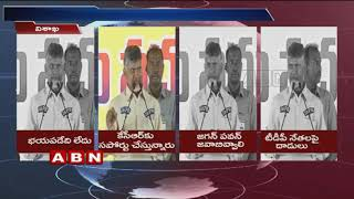 Chandrababu Strong Counter to KCR over Interferring in AP politics