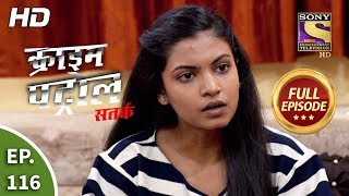 Crime Patrol Satark Season 2 - Ep 116 - Full Episode - 24th December, 2019