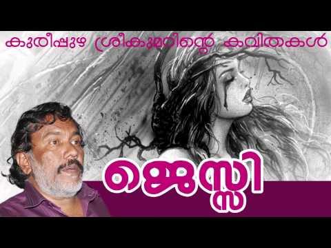 Jessy | Kureepuzha Sreekumarinte Kavithakal video