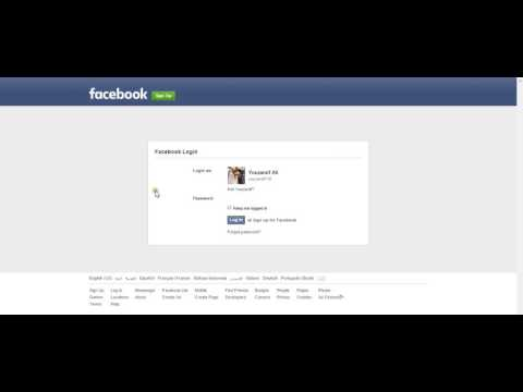 Facebook Password Problem Face and Solve