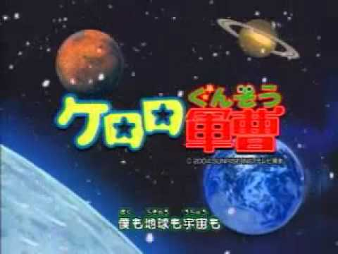 Keroro Gunsou Theme Song (opening Song) (4th Generation) video