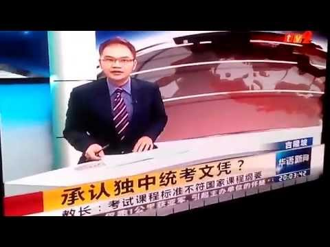 TV2 Malaysia Chinese News without popup news screen.
