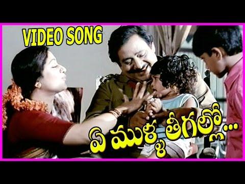 Ye Mulla Theegallo Song - Chinnodu Telugu Video Song - Sumanth , Charmi Kaur