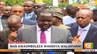 Fred Matiang'i : I have never been so proud of our security officers