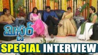 Mister Team Ugadi Special Interview | Varun Tej,Lavanya Tripathi,Hebah Patel