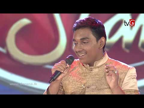 Dream Star Season 7 | Final 30 ( 02nd Group) Kanishaka Edirimanna   (29 - 07 - 2017)