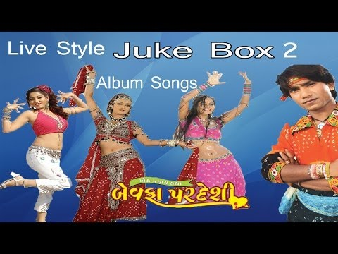 Bewafa Pardeshi Juke Box Part 2 | Vikram Thakor | Mamta Soni | Gujarati Famous Songs video