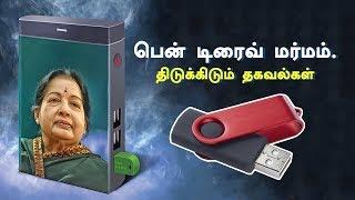 Shocking News ! Secret & Mystery inside Jaya's pendrive