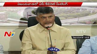 chandrababu-naidu-press-meet-after-cabinet-meeting-in-vijayawada-live-part-01