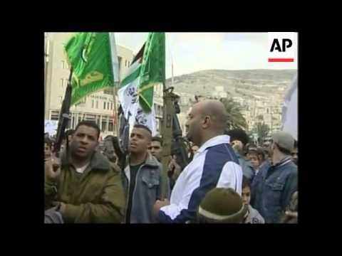 WRAP A'math of children's killings in Gaza City, strike in Nablus, ADDS demo