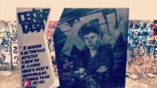 GALAGA — СЕКТОР ГАЗА (Official video)