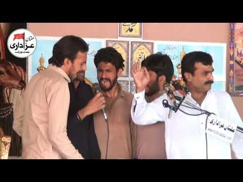 Zakir Qazi Waseem Abbas | 18 March 2018 | Jalsa Zakir Syed Muhammad Hussain Shah |