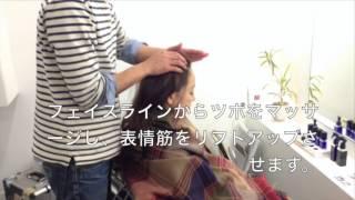 SENTACヘッドスパ(頭皮環境改善)