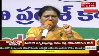 I Feel Pity On KCR Says DK Aruna