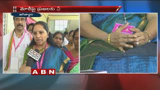 MP Kavitha about CM KCR's Federal front | Face to Face with ABN