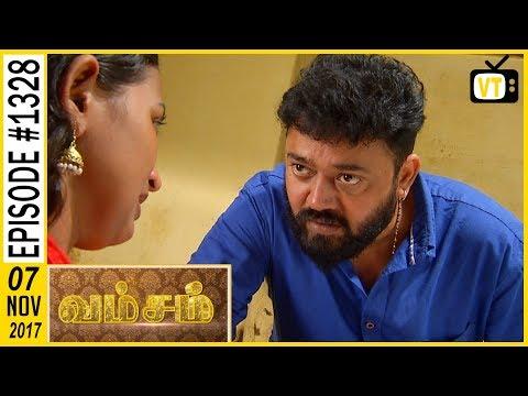Vamsam - வம்சம் | Tamil Serial | Sun TV |  Epi 1328 | 07/11/2017 | Vision Time
