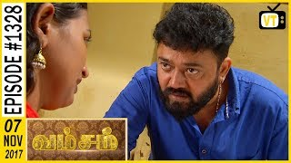 Vamsam - வம்சம் | Tamil Serial | Sun TV |  Epi 1328 | 07/11/2017 | Vision Time