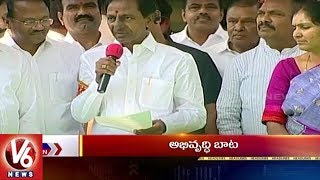 9PM Headlines | KCR Medak Tour | Interlinking Of Rivers | TS Ministers Meets Arun Jaitley