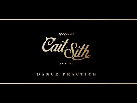 gugudan(구구단) - 'The Boots' Dance Practice Video