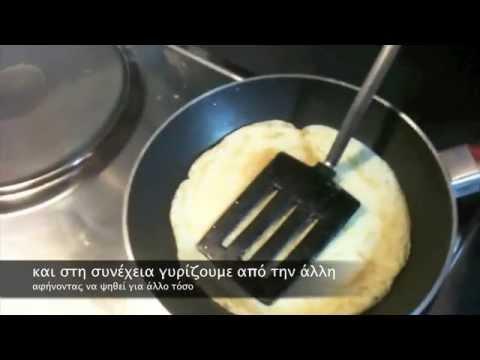 Συνταγή για Κρέπες (by Taste Advisor)