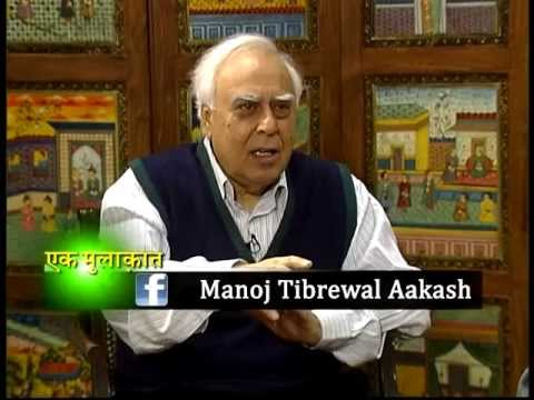 Manoj Tibrewal Aakash interviewed Minister Kapil Sibal for DD News's Ek Mulaqat