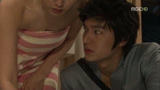 Lee Min Ho Funny Moments Shower Scene Pt 1