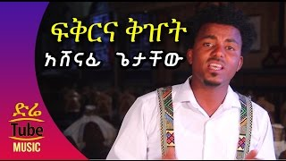 Ethiopia: Ashenafi Getachew - Fikrina Kizet - New Ethiopian Music Video 2016