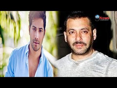 नहीं चाहते वरुण धवन कि सलमान खान 'जुड़वां 2' से… | Vraun Dhawan On Salman Khan Over 'Judwaa 2' thumbnail