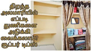 Open Shelf Organisation Ideas in Tamil