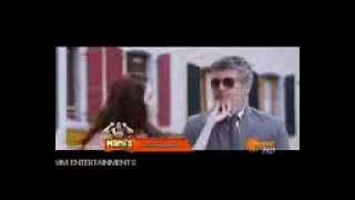 Veeram Song - Thangame Thangamey Full Song