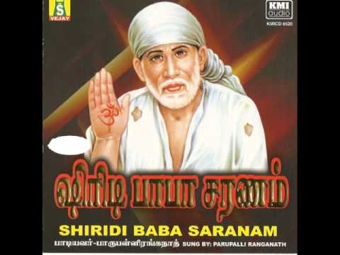 108 Shiridi Baba Potri video