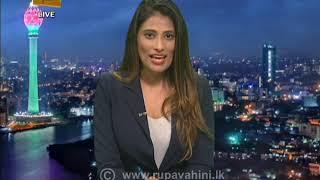 2020-09-11 | Channel Eye English News 9.00 pm