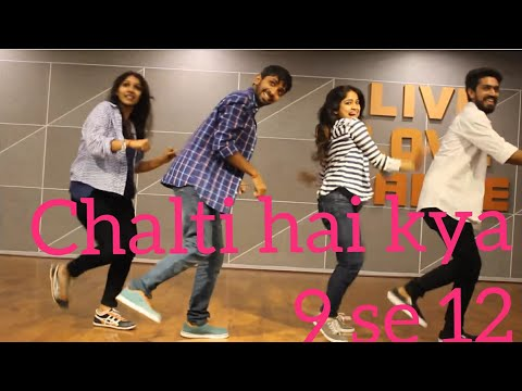 download lagu Chalti Hai Kya 9 Se 12 Tan Tana Tan gratis