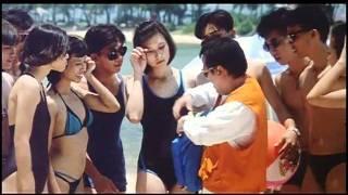 Jing tian shi er xiao shi (1991) - Official Trailer