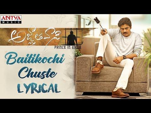 download lagu Baitikochi Chuste Al  #PSPK25 Songs  Paw gratis