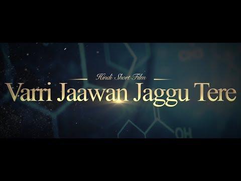 Varri Jaawan Jaggu Tere   Short Movie   Latest Hindi Short Movie 2018   Shemaroo