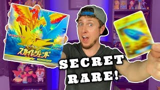 ✨SECRET RARE & NEW GX POKEMON CARDS PULLED in a SKY LEGEND BOOSTER BOX OPENING!