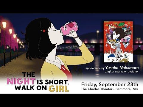 The Night Is Short, Walk On Girl (BJAF 2018 Screening)