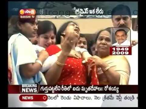 Andhra Pradesh CM YS Rajasekhara Reddy no more video clips